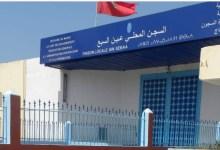 Photo of إدارة سجن عكاشة تؤكد استفادة سليمان الريسوني من جميع حقوقه داخل السجن