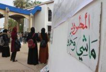 "Photo of ""حرمان المناضلين من الدراسة"".. هل تتحول المؤسسات التعليمية إلى أداة لقمع ""حرية التعبير""؟"