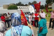 "Photo of نقابة الصحة التابعة لـ""ODT"" تستنكر هضم حقوق المرضى بالمركز الاستشفائي ابن سينا"