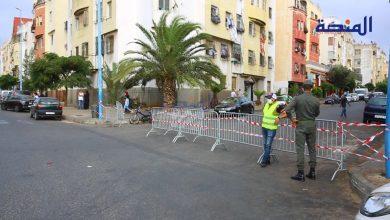 Photo of كورونا-المغرب: 2238 إصابة جديدة و1673 حالة شفاء و29وفاة