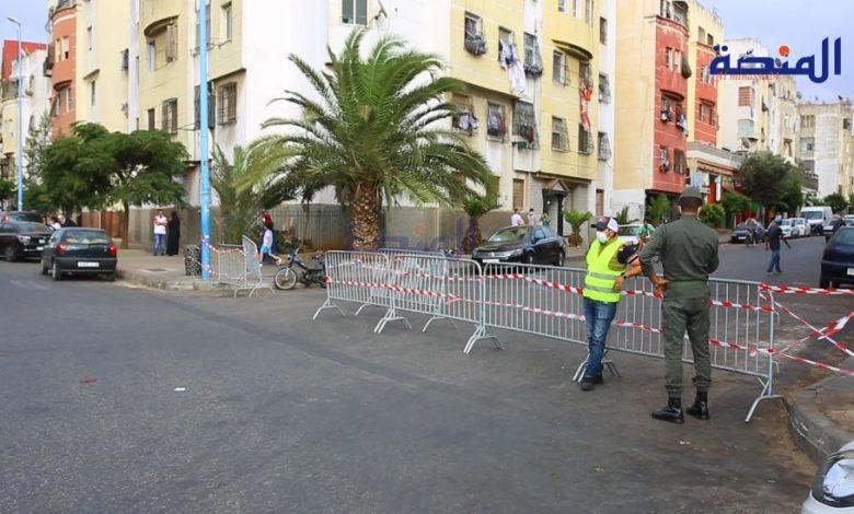 كورونا-المغرب: 2238 إصابة جديدة و1673 حالة شفاء و29وفاة