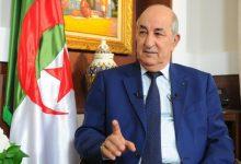 Photo of رئيس الجزائر يوضح موقف بلاده الرافض لتطبيع العلاقات مع الاحتلال الإسرائيلي