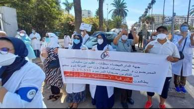 Photo of شيوخ التمريض يراسلون رئيس الحكومة لإيجاد حل لملفهم الذي عمّر 3 عقود