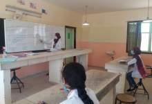 Photo of جرادة: إصابة أستاذة وأستاذ وتلميذتين بكوفيد-19 بأربع مؤسسات