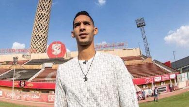 Photo of بدر بانون يدخل قائمة الأهلي في نصف نهائي كأس مصر