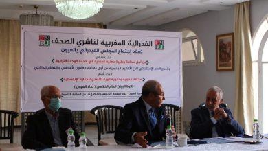 Photo of فدرالية الناشرين المغاربة تدعو من العيون الصحافة الجزائرية إلى الكف عن إشعال الحرائق