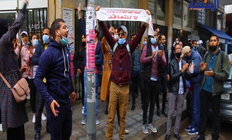 احتجاج أساتذة التعاقد رغم المنع و تطويق أمني لساحة مارشال بالبيضاء ( فيديو)