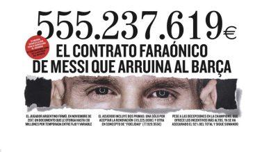 """على ذمة """"إلموندو"""" .. برشلونة صرف نصف ديونه على ميسي"""