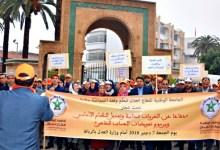 Photo of نقابة: تنقلات وزير العدل ووفوده استهلكت ما يفوق ميزانية تسوية ملف مهندسي القطاع