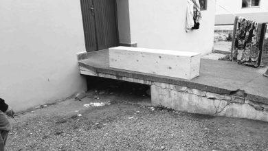Photo of المغرب يسجل 31 وفاة بكورونا والعدد الإجمالي يبلغ 7942