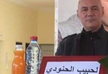 Photo of الحبيب الحنودي: مبادرة معتقلي حراك الريف مجموعة طنجة 2 (تتمة)
