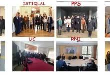 Photo of ممثلو الأحزاب بالخارج: إقصاؤنا من تدبير الشأن العام سيضعف روابطنا بوطنا المغرب