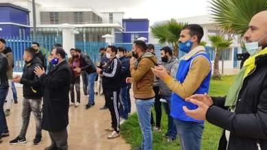 Photo of الدريوش..  نقابيون يحتجون بسبب تدهور الوضع الصحي وتأخر فتح مستشفى إقليمي
