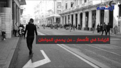 Photo of حماية المستهلك تدق ناقوس الخطر.. شركات عديدة تستعد لرفع الأسعار (فيديو)