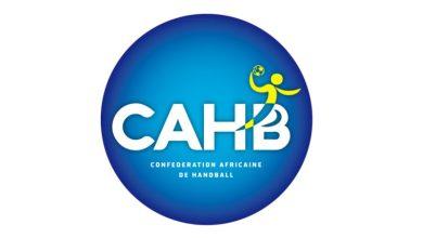 تأجيل بطولة إفريقيا لكرة اليد إلى موعد لاحق