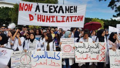 لجنة طلبة الطب تدعو للاحتجاج ضد إخلال الوزارات الوصية بالتزاماتها