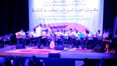 مهرجان العود الدولي بالبيضاء يعيد الحياة للمسرح وحضور جماهيري متميز