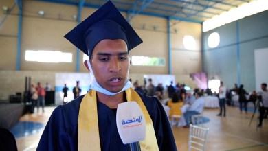 شاب مكفوف يحكي قصة كفاحه لنيل شهادة الباكالوريا وحرمانه من التخصص العلمي