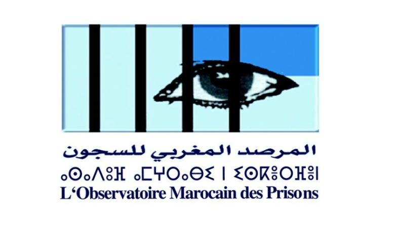 المرصد المغربي للسجون يستنكر اتهامات المندوبية في حق الريسوني