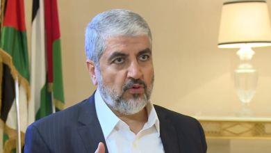 مشعل يؤكد أن الأزمة الفلسطينية أزمة قيادة بالدرجة الأولى