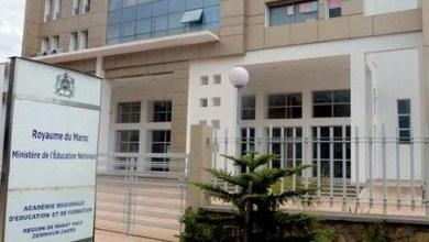 مديرية سلا تعفي مديرة ثانوية متورطة في استخلاص 20 درهما من التلاميذ
