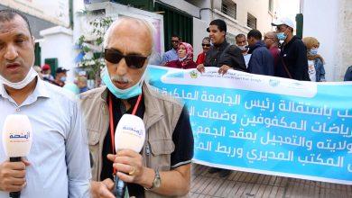 اقصاء و خروقات مالية تخرج المكفوفين الرياضيين للاحتجاج ضد رئيس الجامعة