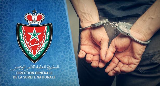 """Résultat de recherche d'images pour """"Agadir: Arrestation de trois individus soupçonnés de possession et vente illégale de boissons alcoolisées"""""""