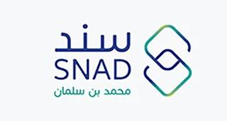 طريقة التسجيل في برنامج سند محمد بن سلمان للمتزوجين وشروط سند الزواج