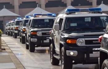 شرطة الرياض تعثر على الشاب المفقود بالأرطاوية