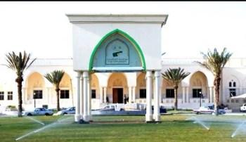 """جامعة الطائف تعلن تقديمها أول برنامج لإعداد معلمات """"البدنية"""""""