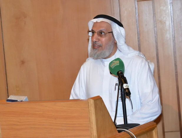نتيجة بحث الصور عن الدكتور عبدالله بن عمر بافيل