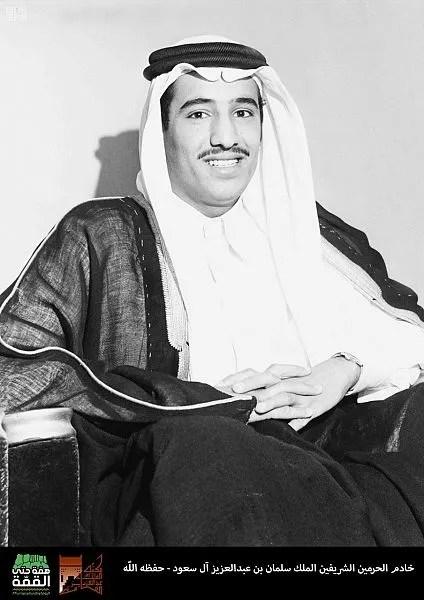 مكتبة المؤسس تحتفي باليوم الوطني 89 بأكثر من 50 صورة نادرة لخادم