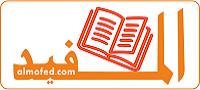 درس تصاعد الضغوط الأوربية على العالم الإسلامي - مادة التاريخ - جذع مشترك علوم