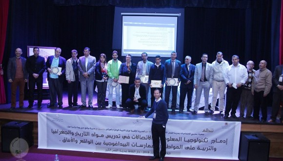 """"""" إدماج تكنولوجيا المعلومات في مواد الاجتماعيات """" موضوع يوم دراسي في القصر الكبير بمشاركة خبراء وطنيين"""