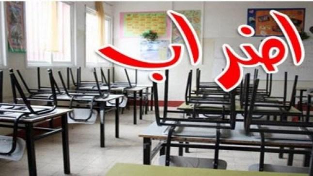 ثلاث نقابات مركزية تدعو إلى خوض إضراب يوم 22 فبراير