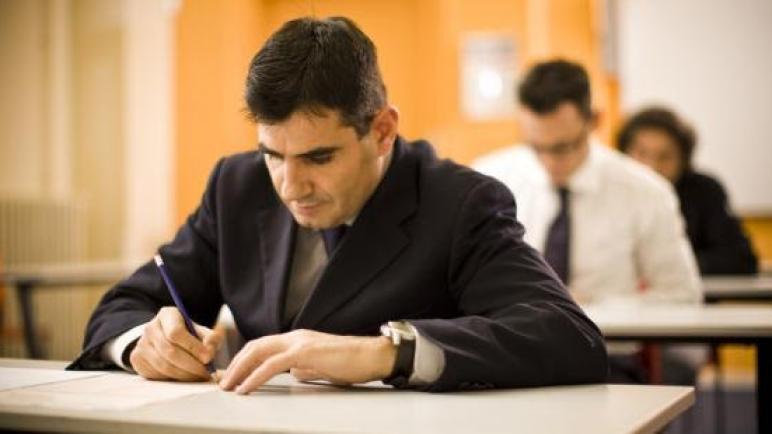 تصحيح الاختبارات الكتابية لمباراة الدخول إلى مسلك المفتشين التربويين دورة نونبر 2018