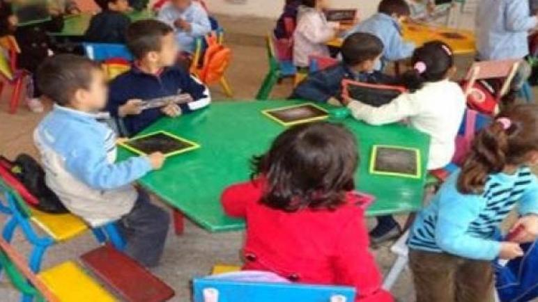 وزارة التربية الوطنية تعلن عن انطلاق عملية التسجيلات الجديدة بالتعليم الأولي والابتدائي