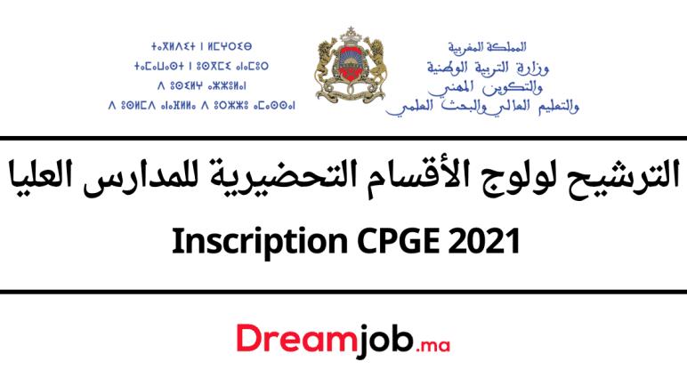 Inscription CPGE 2021 الترشيح لولوج الأقسام التحضيرية للمدارس العليا