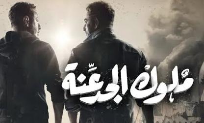 كلمات ملوك الجدعنة محمد سلطان