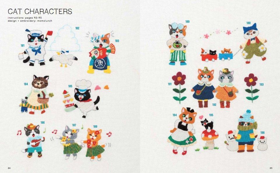 Almond rock embroidery cat lady floss boss dmc threads kittens