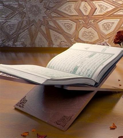 العودة إلى التربية القرآنية التربية على الصعاب موقع المسلم
