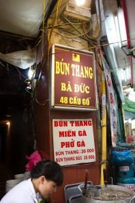 Hanoi day2 (43)