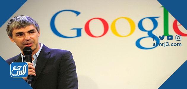 من هو مؤسس جوجل.