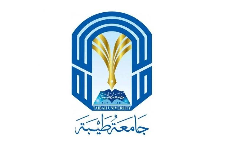 أعلنت جامعة طيبة أمس نتائج قبول الدفعة الثانية من الطلاب والطالبات الذين تم. نسبة القبول في جامعة طيبة 1443 الموقع المثالي