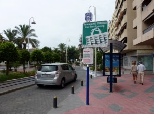 Tropico Express Stop