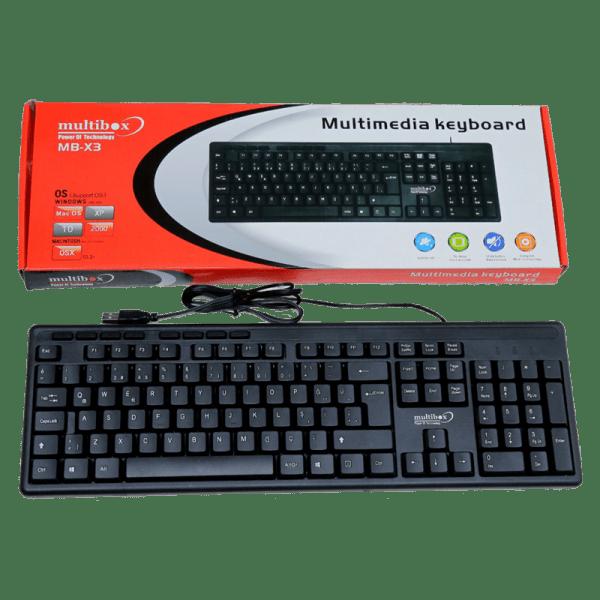 multimedia keyboard mb-x3