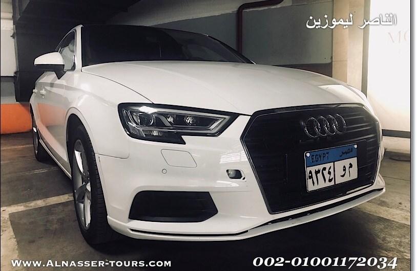 ايجار سيارات اودي في مصر