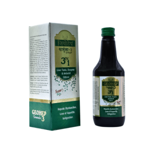 GEOHEP SRYUP 3 IN 1 FOR LIVER DYSFUNCTION AYURVEDIC
