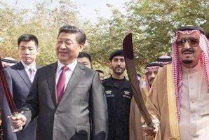 السعودية تعلن إقامة علاقات شراكة استراتيجية مع جمهورية الصين الشعبية