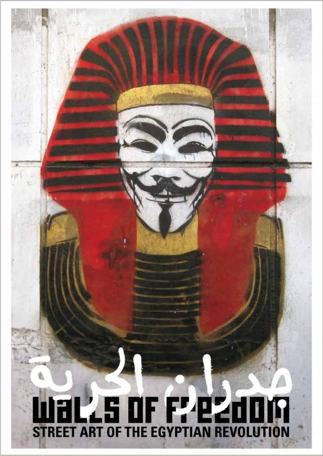 غلاف كتاب جدران الحرية الذي منعته السلطات المصرية لاتصاله بثورة 25 يناير